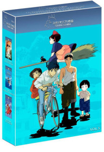 Cine-20130719-Preview-Miyazaki3